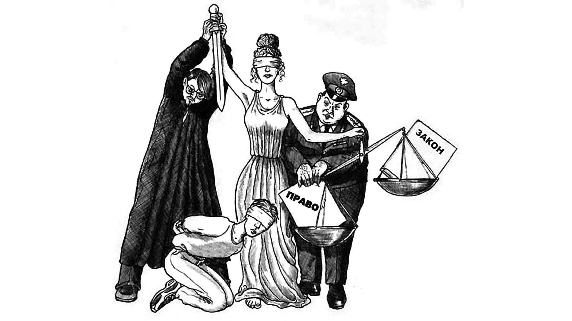 Правовые статусы